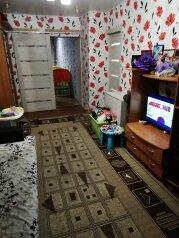 2-комн. квартира, 45 кв.м. на 6 человек, улица Сахарова, 24, Великий Устюг - Фотография 3