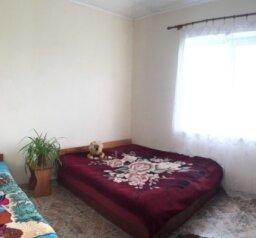 Дом 2 на 6 человек, 2 спальни, мартынова , Морское - Фотография 4