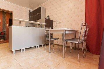 1-комн. квартира, 55 кв.м. на 4 человека, улица Сибгата Хакима, 35, Казань - Фотография 2