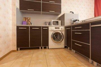 1-комн. квартира, 55 кв.м. на 4 человека, улица Сибгата Хакима, 35, Казань - Фотография 3