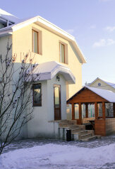 Коттедж , 220 кв.м. на 10 человек, 4 спальни, Солнечная улица, 18, Пушкино - Фотография 3