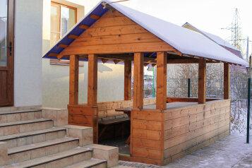 Коттедж , 220 кв.м. на 10 человек, 4 спальни, Солнечная улица, 18, Пушкино - Фотография 4