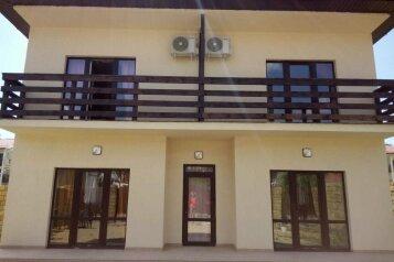 Гостевой дом, Радужная улица на 4 номера - Фотография 1