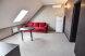 Апартаменты с гостиной на мансарде. Красная Поляна Ges-19 :  Номер, Апартаменты, 4-местный, 2-комнатный - Фотография 40
