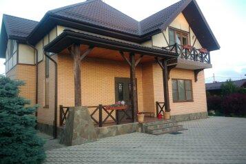 Дом, 250 кв.м. на 15 человек, 4 спальни, 4-й Кореновский проезд, Краснодар - Фотография 1