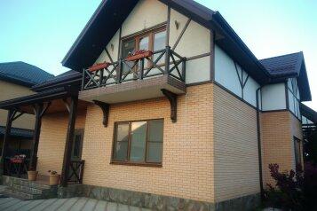 Дом, 250 кв.м. на 15 человек, 4 спальни, 4-й Кореновский проезд, Краснодар - Фотография 2