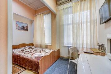 1-комн. квартира, 20 кв.м. на 2 человека, набережная реки Фонтанки, 85, Санкт-Петербург - Фотография 1