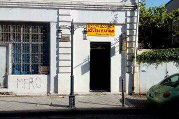 Гостевой дом Dzveli в Батуми, улица Мераба Костава, 24 на 18 номеров - Фотография 3
