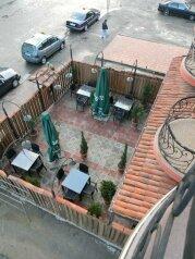 Отель Leo, Агмашенебели на 4 номера - Фотография 4
