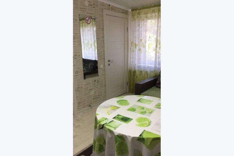1-комн. квартира на 4 человека, Севастопольская улица, 13Б, Новофёдоровка, Саки - Фотография 10