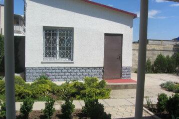 Дом, 100 кв.м. на 9 человек, 4 спальни, Цветочная, 276, Заозерное - Фотография 3