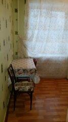 2-комн. квартира, 44 кв.м. на 4 человека, Аэровокзальная улица, Красноярск - Фотография 3
