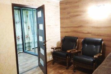 2-комн. квартира, 45 кв.м. на 4 человека, Московская улица, Ялта - Фотография 1
