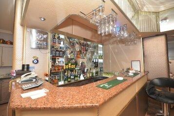 Hotel Mari , улица Леонидзе, 8А на 45 номеров - Фотография 3