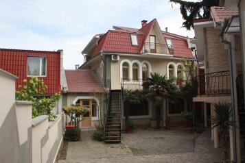 Гостевой дом, Красноармейская улица на 10 номеров - Фотография 1