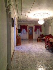 Дом, 420 кв.м. на 14 человек, 6 спален, Кичмайская улица, Головинка - Фотография 3