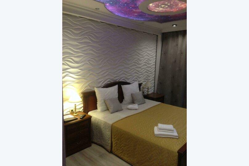Номер полулюкс COSMOS #10 с оригинальным дизайном, двуспальной кроватью, диваном и собственной ванной комнатой, Красногорский бульвар, 24, Красногорск - Фотография 1