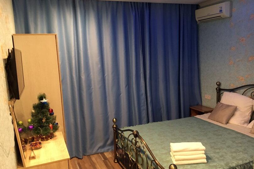 Двухместный номер MILD #2 категории стандарт с двухспальной кроватью и собственной ванной комнатой, Красногорский бульвар, 24, Красногорск - Фотография 1