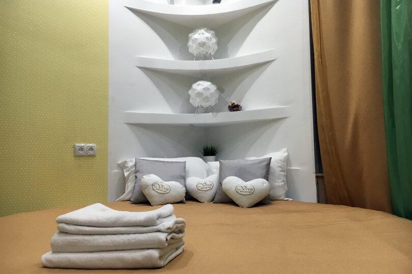 Двухместный номер COLIBRI #5 категории стандарт с круглой двухспальной кроватью и собственной ванной комнатой, Красногорский бульвар, 24, Красногорск - Фотография 8