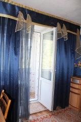 1-комн. квартира, 39 кв.м. на 4 человека, улица Степана Здоровцева, 5, Ленинский район, Астрахань - Фотография 4