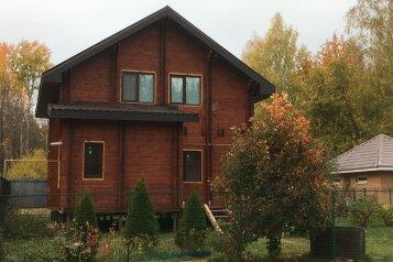 Дом, 160 кв.м. на 8 человек, 2 спальни, п. Поташная Поляна, ул. Сосновая, Альметьевск - Фотография 1