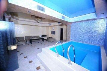 Hotel Neba, улица Александра Пушкина на 7 номеров - Фотография 4