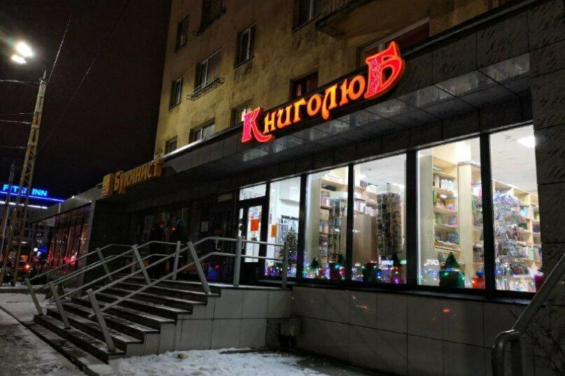 2-комн. квартира, 60 кв.м. на 4 человека, улица Шотмана, 3, Петрозаводск - Фотография 9