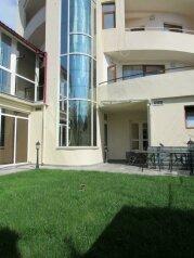 Hotel Vedzisi , улица Зоврети, 32 на 15 номеров - Фотография 4