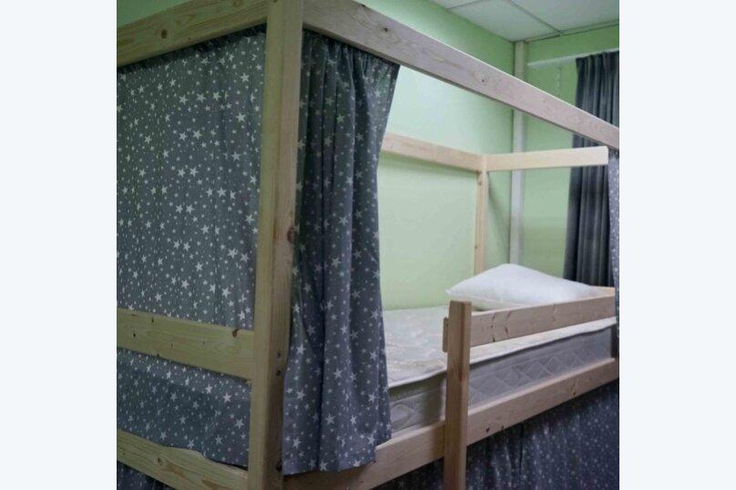 Кровать в общем 6-ти местном номере, Дубининская улица, 11/17с2, Москва - Фотография 1