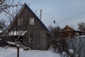 Дом художника  с русской печью,, 100 кв.м. на 3 человека, 2 спальни, проспект Мира, 76, Голицыно - Фотография 1