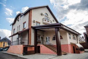 Дом, 500 кв.м. на 20 человек, 8 спален, 5-й Симферопольский переулок, Пенза - Фотография 1