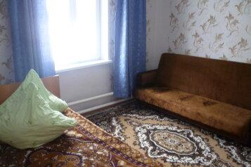 Дом, 60 кв.м. на 10 человек, 3 спальни, Восточная улица, 20, Чемал - Фотография 4