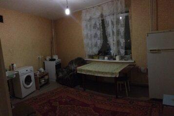3-комн. квартира, 64 кв.м. на 9 человек, улица Колесова, 19, Центральный округ, Миасс - Фотография 2