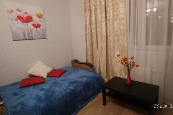 1-комн. квартира, 31 кв.м. на 2 человека, Носовихинское шоссе, Реутов - Фотография 1