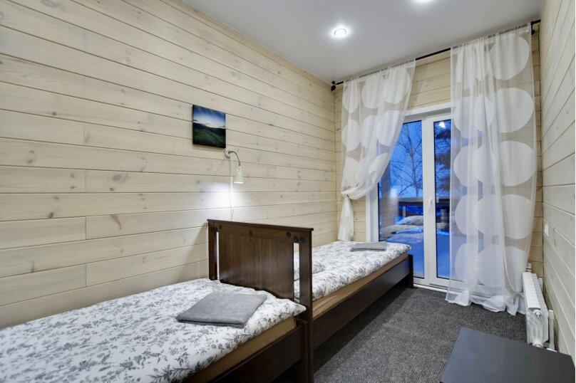 Шале, 180 кв.м. на 12 человек, 5 спален, Строителей, 53, Шерегеш - Фотография 23