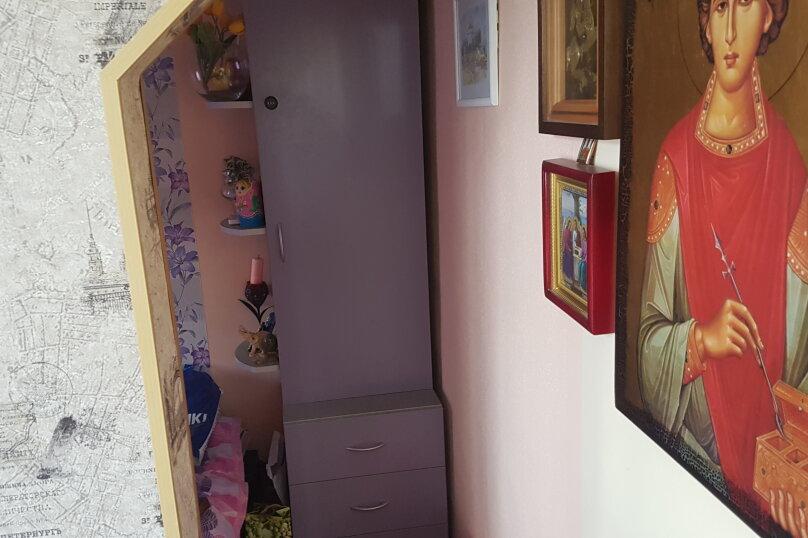 5-комн. квартира, 140 кв.м. на 9 человек, улица Инасаридзе, 4, Батуми - Фотография 13