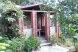 Предоставление  благоустроенного жилья в п. Форос для отдыха, 180 кв.м. на 5 человек, 2 спальни, улица Космонавтов, 26, Форос - Фотография 38