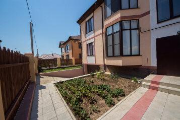 3-комн. квартира, 164 кв.м. на 5 человек, улица Верхняя Дорога, Анапа - Фотография 1