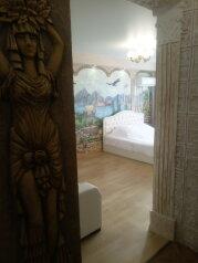2-комн. квартира, 55 кв.м. на 6 человек, Ярославская улица, 72, Ленинский район, Чебоксары - Фотография 4