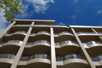 Апарт-отель , Морской спуск на 11 номеров - Фотография 3