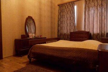 3-комн. квартира, 70 кв.м. на 4 человека, улица Коте Месхи, Тбилиси - Фотография 3