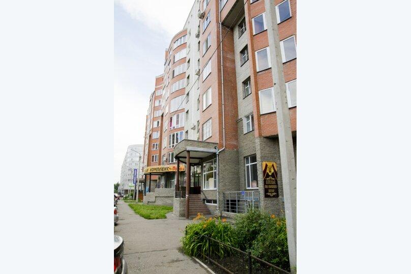 1-комн. квартира, 40 кв.м. на 3 человека, улица Маяковского, 20, Омск - Фотография 20