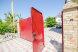 Гостевой дом, улица Гагарина на 16 номеров - Фотография 108