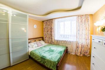 1-комн. квартира, 40 кв.м. на 3 человека, улица Маяковского, 20, Омск - Фотография 1