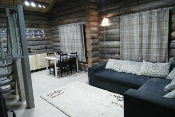 Дом на берегу, 65 кв.м. на 7 человек, 2 спальни, Ёршнаволок, Пряжа - Фотография 3