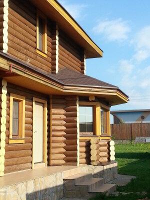Дом, 300 кв.м. на 10 человек, 4 спальни, д. Погорелки, Деревенская, 7, Мытищи - Фотография 1