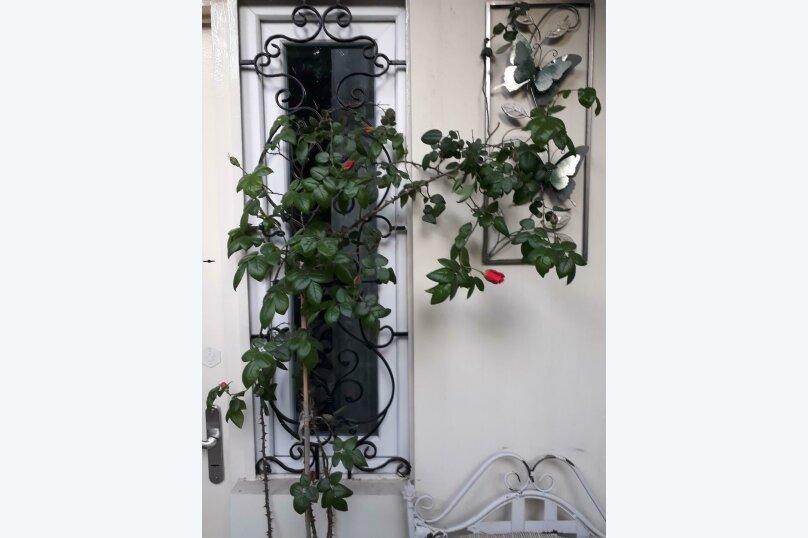 3-комн. квартира, 300 кв.м. на 4 человека, проспект Шота Руставели, 46, Тбилиси - Фотография 30
