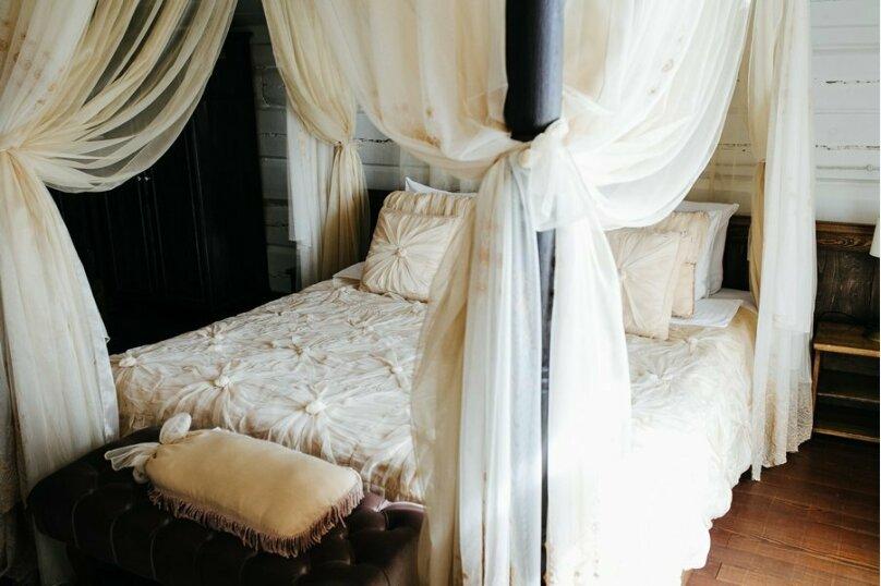 Honeymoon Junior Suite, улица Седова, 12, Иркутск - Фотография 1