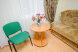 Двухместный стандартный номер с доп.местом для ребёнка до 12 лет, улица Гагарина, Береговое, Феодосия - Фотография 37