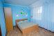 Двухместный стандартный номер с доп.местом для ребёнка до 12 лет:  Номер, Стандарт, 3-местный, 1-комнатный - Фотография 171